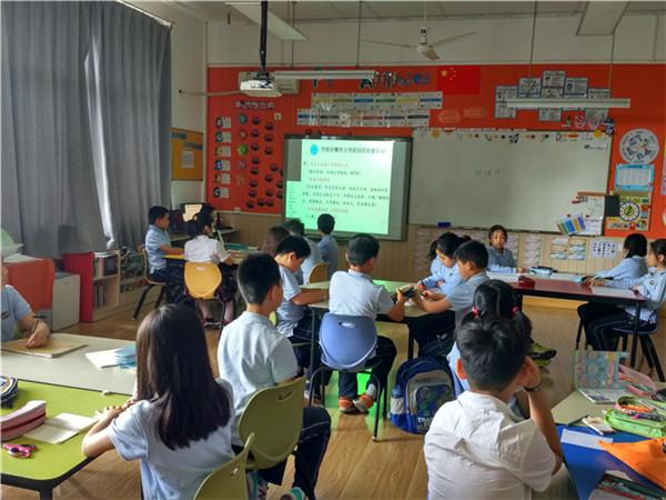 安知晓微博_上海市世界外国语小学